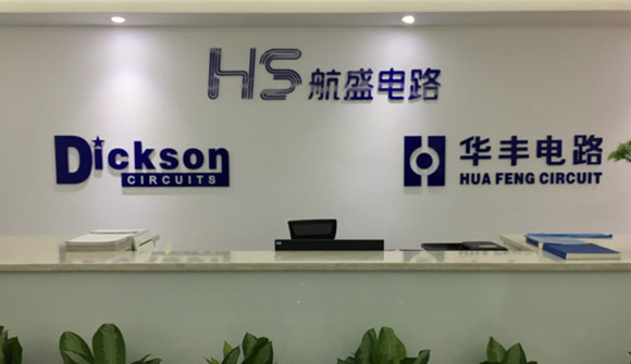Hua Feng Office
